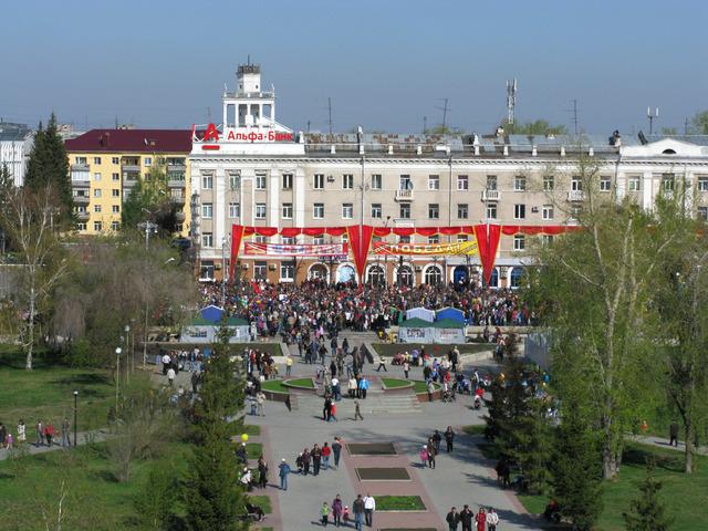День города Курган 2011