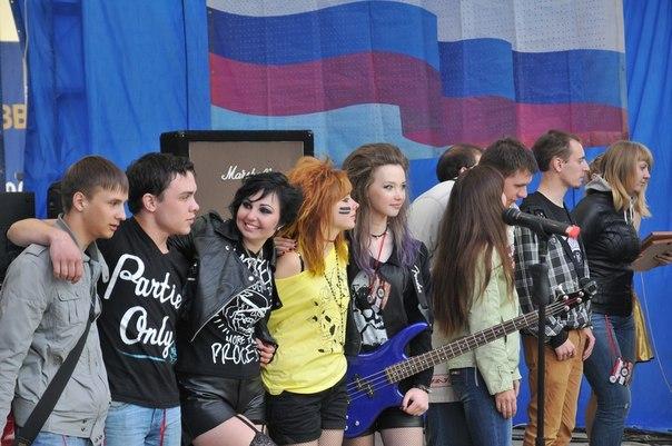 """фестиваль современной молодежной музыки """"Город на Исети-2014"""""""
