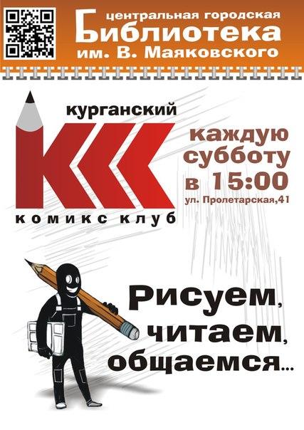 Андрей Ильиных художник-преподаватель