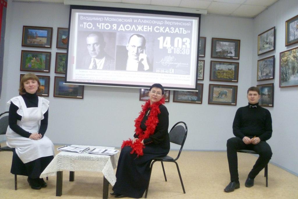 «Литературная филармония» в библиотеке имени Маяковского в Кургане