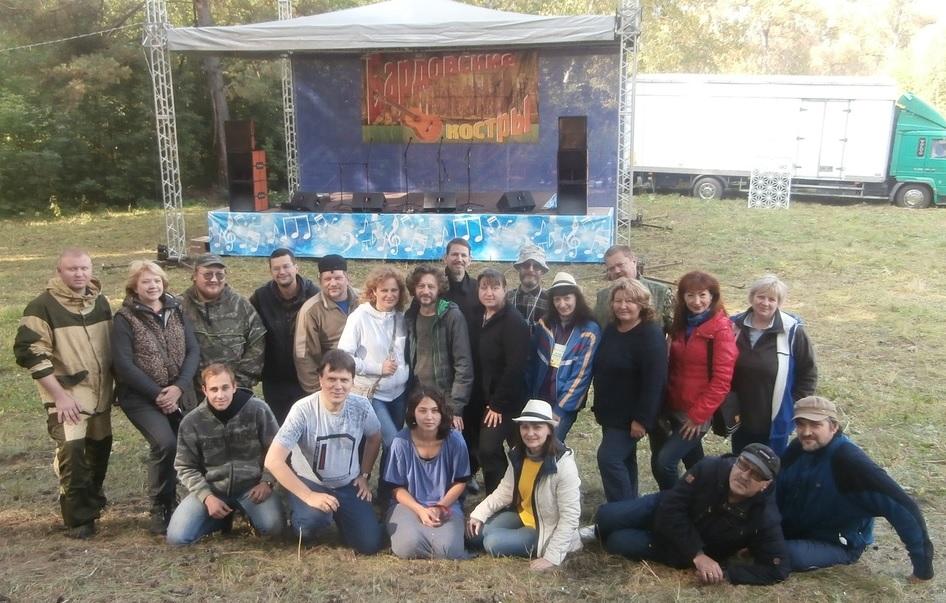 Бардовские костры - 2018 в Кургане
