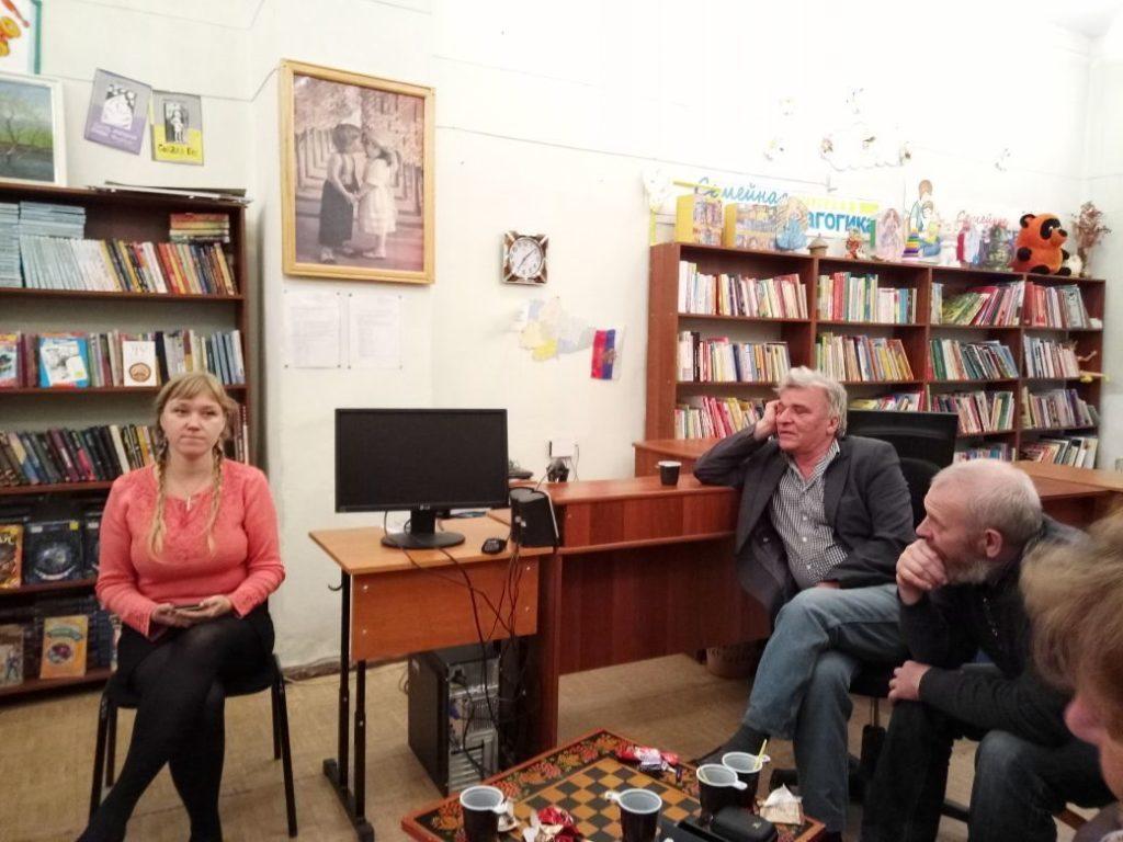 Поэтический клуб «Приют поэтов»